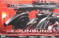 Rayleonard 04-Alicia Unsung - Armou - kvi046