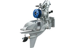 O.S. MAX 21XM Ver.II Outboard - l-os13941