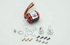 Quantum II 20 Speed Brushless Motor - m-q2-20