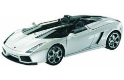 1:24 Lamborghini Concept S - Pearl - md51052