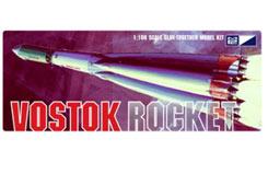 MPC Vostok Rocket Model Kit - mpc792