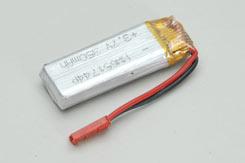 Udi U817W Battery - o-u817w-08