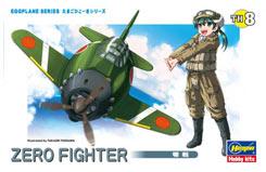 Egg Plane Zero Fighter - th8