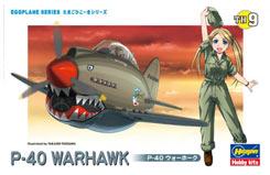 Haswegawa Egg Plane P-40 Warhawk - th9
