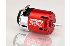 13.5T 540 Sensored Brushless Motor - tpm-540a135