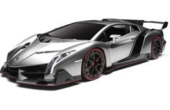 1/32 Lamborghini Veneno - xqrc32-11aaa