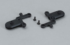 Lower Blade Holders (B) - Mcopter - z-mc0808