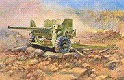 Zveda British 6lb Anti-Tank Gun - z3518