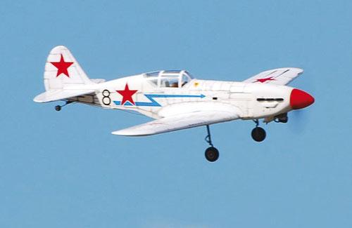 VQ Models Aircraft   HobbyStores   Page 1
